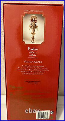 Barbie Ekaterina Russian Gold Label Silkstone 2011 Fan Club Doll Mattel T7673 0