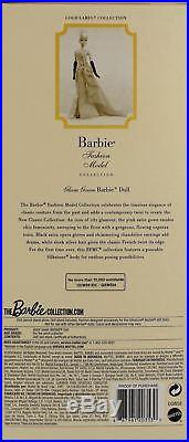 Barbie Glam Gown Doll- Exclusive Gold Label