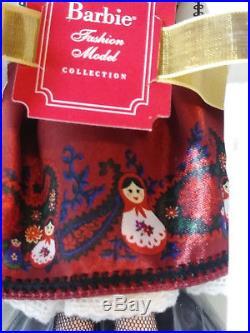 MILA Russian SILKSTONE BARBIE Doll GOLD LABEL NIB 2010 Limited