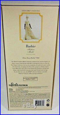 NRFB 2016 Barbie Fashion Model Collection GLAM GOWN Silkstone Doll GOLD LABEL