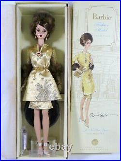 Nib Barbie Doll 2008 Fashion Model Silkstone Robert Best Je Ne Sais Quoi L9598