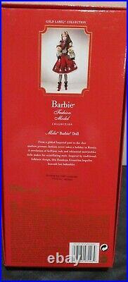 Rare Russian Mila Silkstone Barbie Doll Mattel 2010 Gold Label