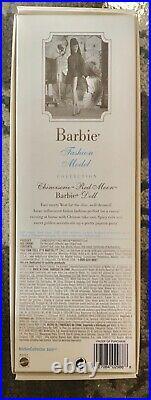 Silkstone Barbie RED MOON 2004 #B3431 NRFB