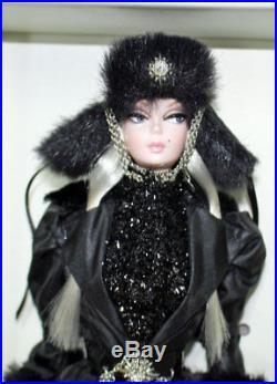 Silkstone Verushka Barbie Doll T7674, 2010 NRFB Gold label